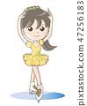 花樣滑冰 - 女孩 - 黃色 47256183