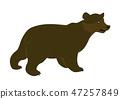 bear simply form 47257849