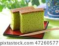 Matcha castella and coffee tea time Japanese confectionery matcha matcha castella 47260577