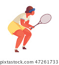 Oversized woman tennis basic position with racket 47261733