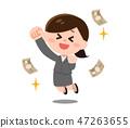돈을 벌 정장 차림의 여성 (승리의 포즈) 47263655