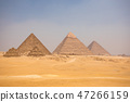 The Great pyramid with blue sky 47266159