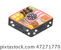 Osechi Osechi Osechi Cuisine Watercolor New Year Traditional Food 47271770