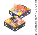 Osechi Osechi Osechi Cuisine Watercolor New Year Traditional Food 47272620