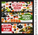 Sushi bar banners, asian food 47274384