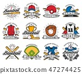 Baseball sport game isolated icons and items 47274425
