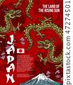 Three clawed dragon, Japanese sakura and Fujiyama 47274501