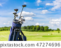 Golf equipment bag standing on a course. 47274696