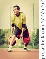 basketball, ball, man 47276262