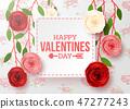 발렌타인, 인사, 반기다 47277243