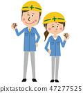 blue collar worker, laborer, job 47277525