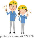 blue collar worker, laborer, job 47277526