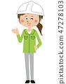 blue collar worker, laborer, grinning 47278103