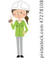 blue collar worker, laborer, female 47278108