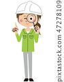 blue collar worker, laborer, female 47278109