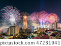 Celebration of New year day with fireworks 47281941