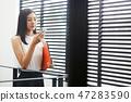 Women business 47283590