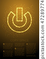 Abstract Shiny Bokeh star pattern Power sign icon 47289774
