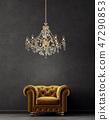 armchair, chandelier, interior 47290853