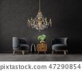 armchair, chandelier, interior 47290854