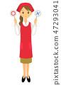 salesperson, shop assistant, female 47293041