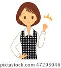 female, lady, woman 47293046