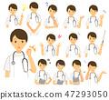 护士 男性 男 47293050