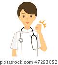 fist pump, nurse, registered nurse 47293052