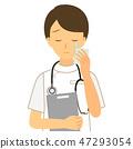 nurse, registered nurse, gents 47293054
