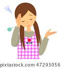 护士 女生 女孩 47293056
