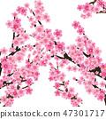 Sakura tree 2 47301717
