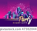 Night city party 47302044