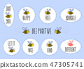 Motivational quotes with cute bee, vector sticker  47305741