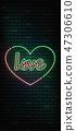 Valentine`s Day neon sign. Vector background. 47306610