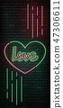 Valentine`s Day neon sign. Vector background. 47306611