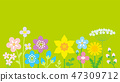 Spring field blossom yellow green background 47309712