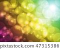 肥皂泡背景材料 47315386