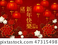 chinese 2019 gold 47315498