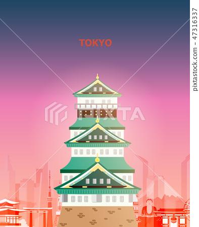 Illustration of tokyo castle japan. 47316337
