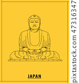 Great Buddha of Kamakura.hand drawn sketch 47316347