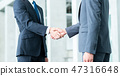 Businessman shaking hands 47316648