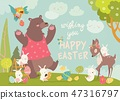 Cute bear,happy rabbits and little deer celebrating Easter 47316797