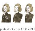 女人 - 面部表情 47317893