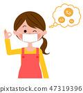 家庭主妇上半身防止花粉热 47319396