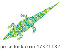 Hand drawn vector illustration with geometric and floral elements. Original hand drawn crocodile. 47321182