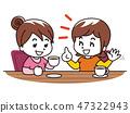 카페에서 휴식 젊은 여성 47322943