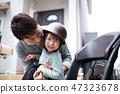 電動自行車(家庭家庭爸爸女兒日本安全保障兒童保育複製空間轉運) 47323678