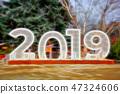 Huge digits 2019. Illustration 47324606
