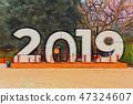 Huge digits 2019. Illustration 47324607