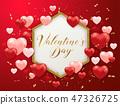 Valentine heart balloon 47326725
